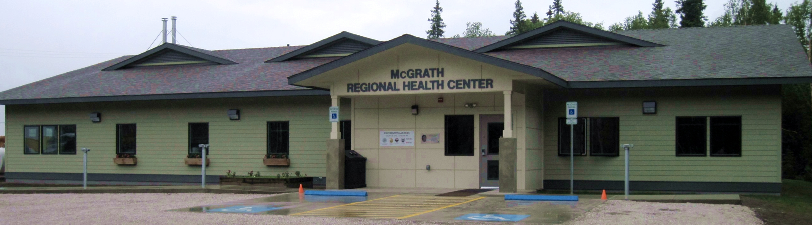 McGrath Regional Health Center Main Entry